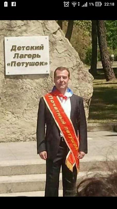 http://images.vfl.ru/ii/1567378870/6f2593e6/27731266.jpg