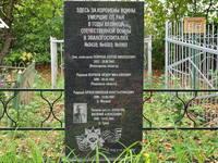 http://images.vfl.ru/ii/1567419500/38cf51fa/27733944_s.jpg