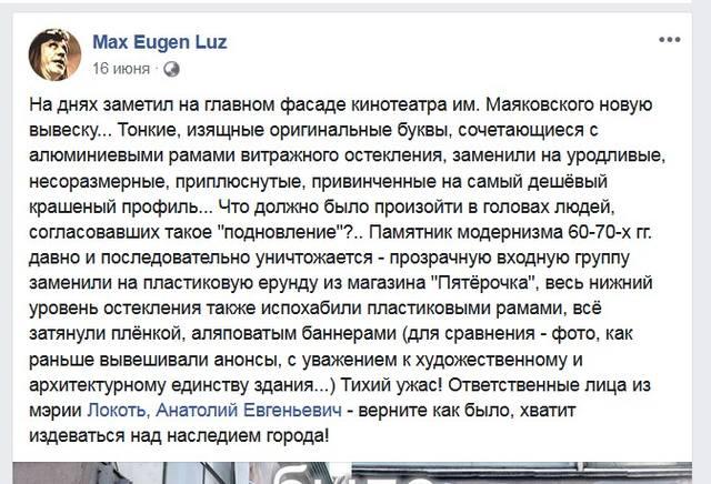 http://images.vfl.ru/ii/1567568383/cc2e0419/27752978_m.jpg