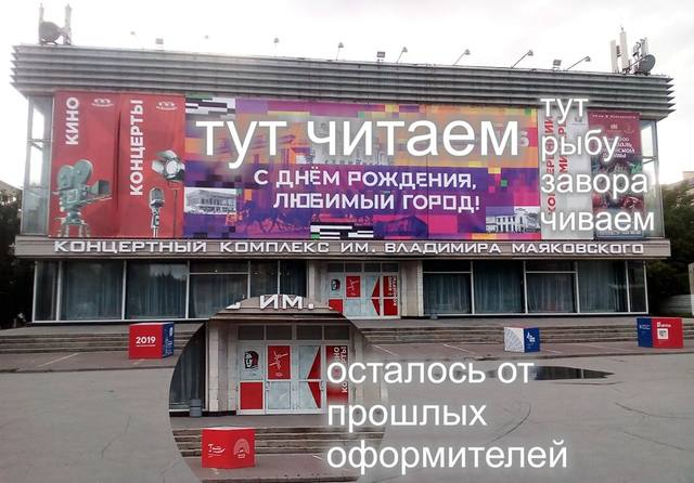 http://images.vfl.ru/ii/1567568384/1b2bf93c/27752980_m.jpg
