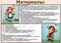 Анонсы платных авторских онлайнов 27756800_s