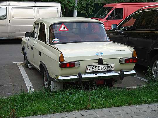 http://images.vfl.ru/ii/1567705435/d5f747bf/27771019.png
