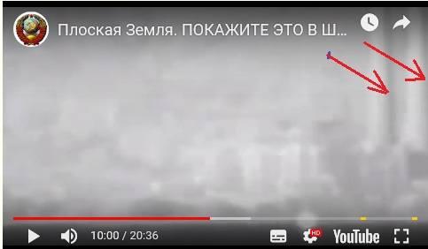 http://images.vfl.ru/ii/1567725214/2eb83a8a/27773875_m.jpg