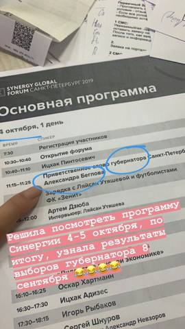 http://images.vfl.ru/ii/1567727237/15f8eebc/27773931_m.jpg