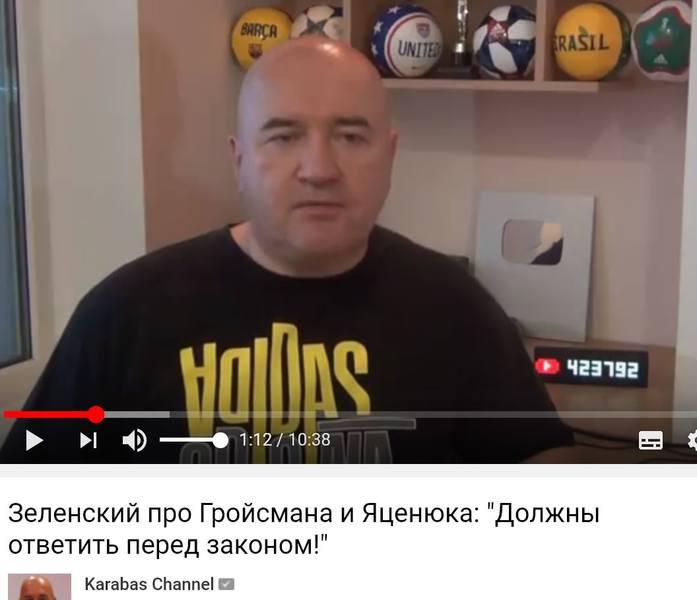 http://images.vfl.ru/ii/1567749726/af795a7c/27775509.jpg