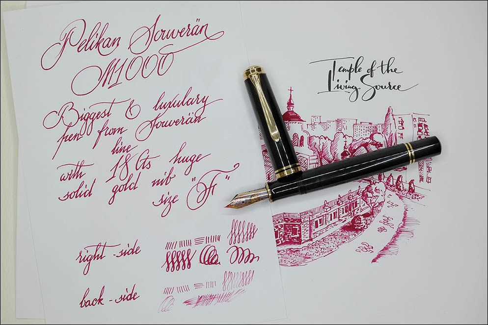 Pelikan Souverän M1000. Lenskiy.org