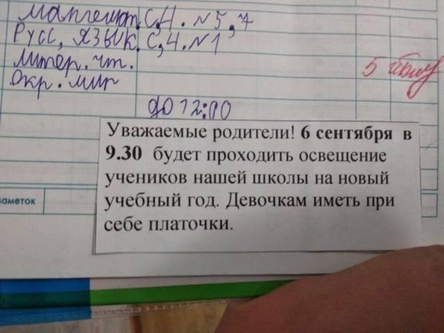 http://images.vfl.ru/ii/1567756056/17a82e90/27776549_m.jpg