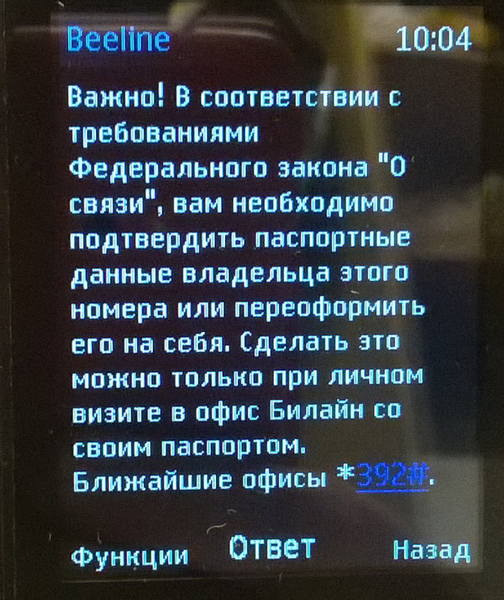 http://images.vfl.ru/ii/1567759878/ee26bfe2/27776987.jpg
