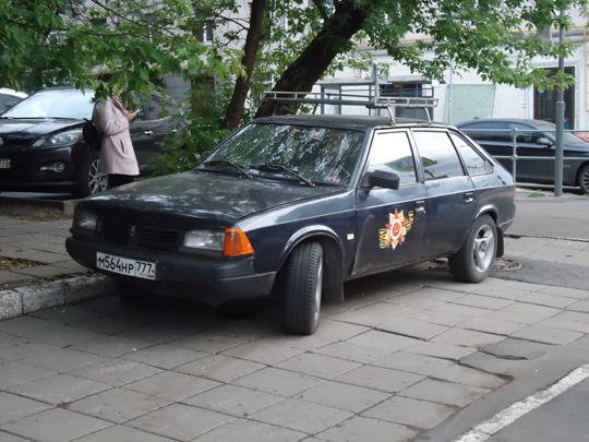 http://images.vfl.ru/ii/1567777161/c6f86ac5/27779419.png