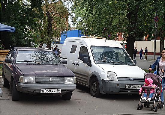http://images.vfl.ru/ii/1567777382/c927d83d/27779448.png