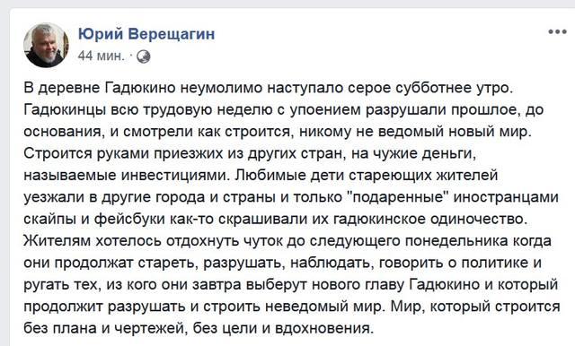 http://images.vfl.ru/ii/1567822871/281dc5b5/27784217_m.jpg