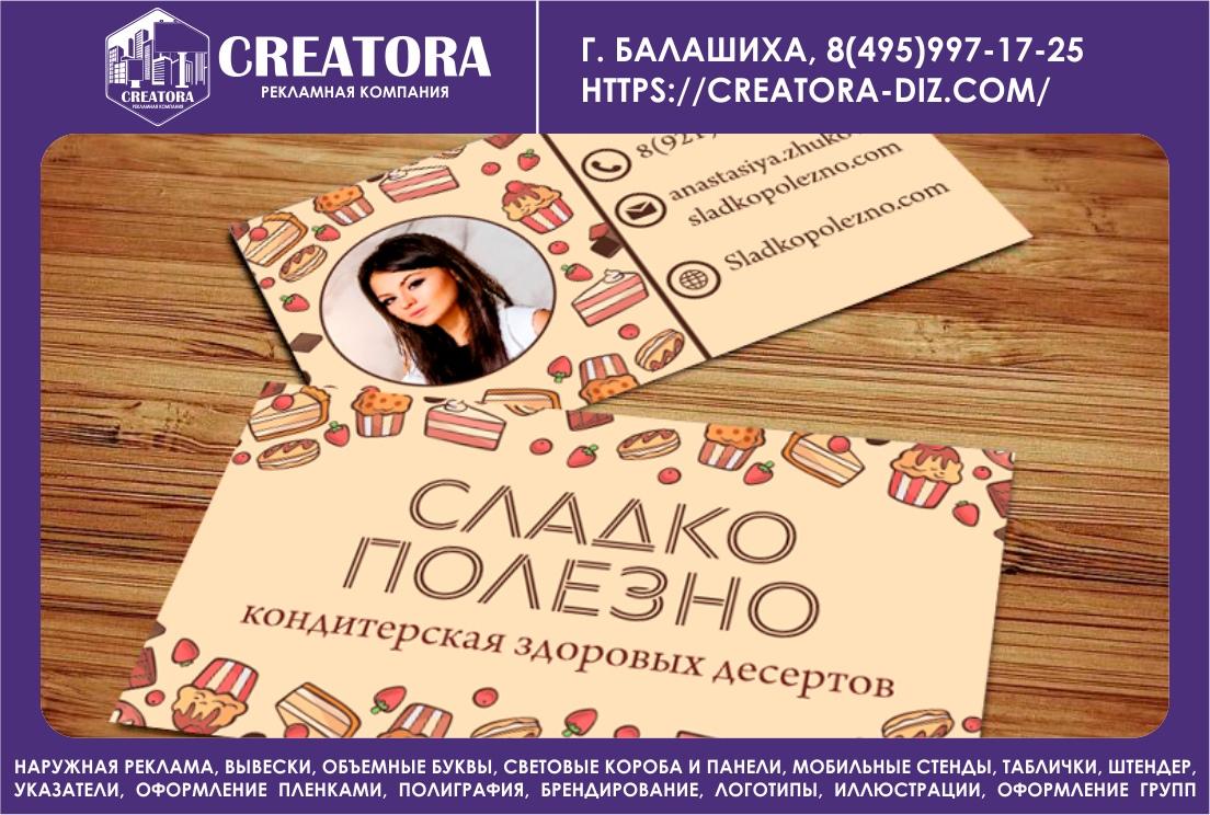 http://images.vfl.ru/ii/1567843028/1642eff4/27785751.jpg