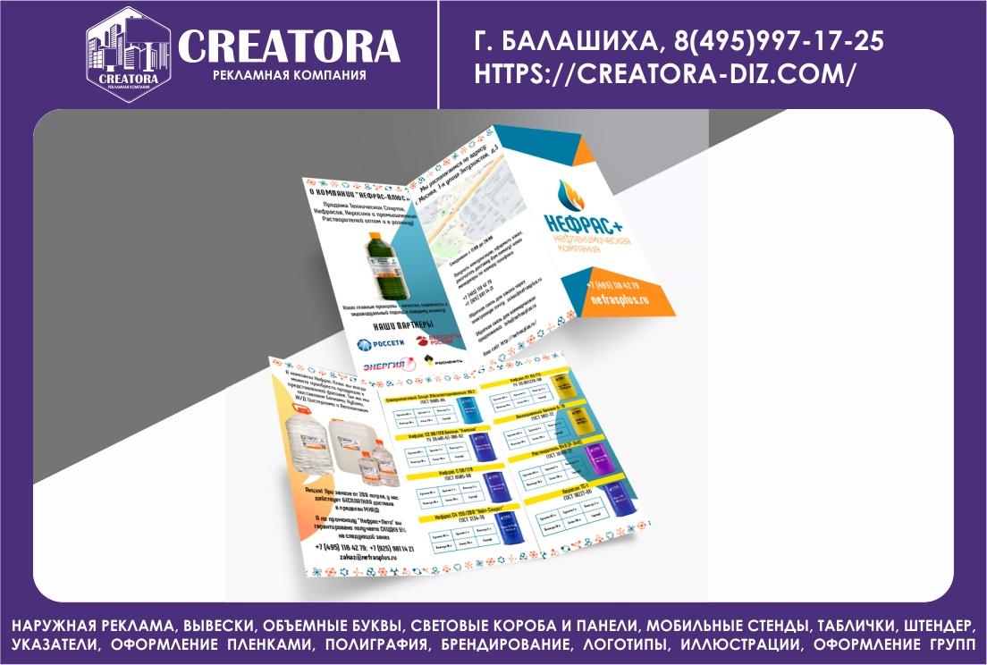 http://images.vfl.ru/ii/1567843070/a7ded550/27785753.jpg