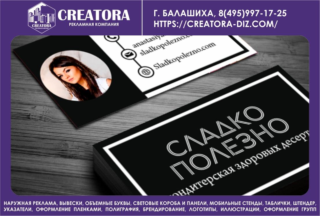 http://images.vfl.ru/ii/1567843114/2d272bba/27785756.jpg