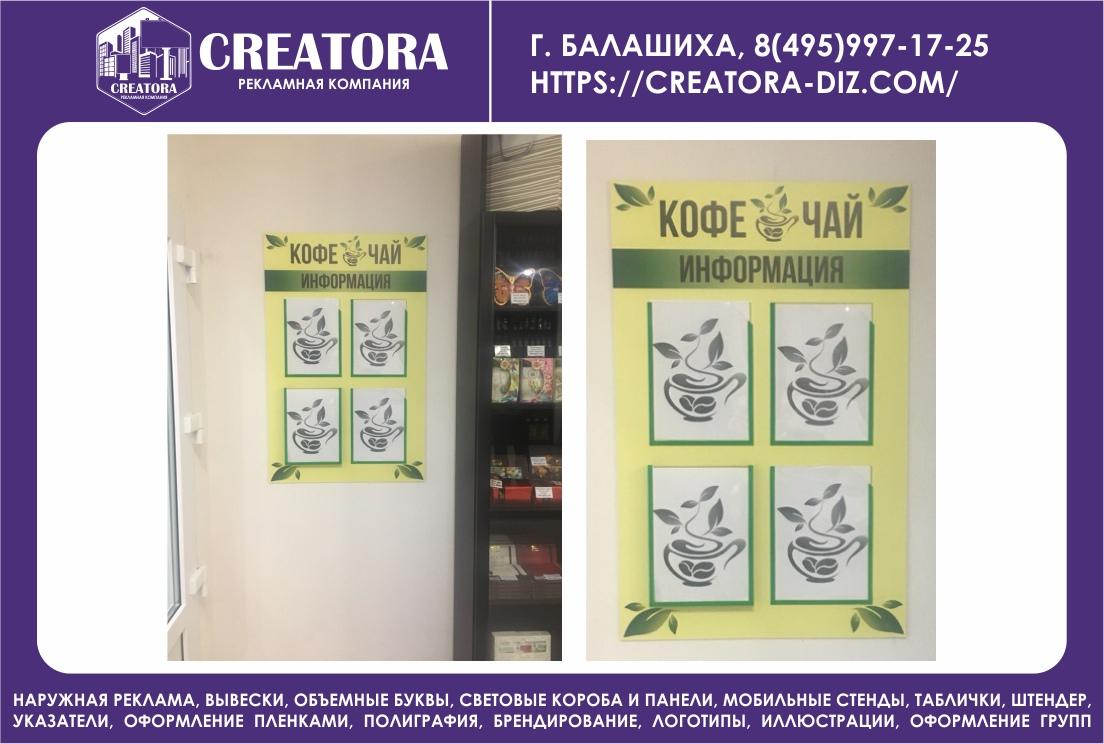 http://images.vfl.ru/ii/1567843229/1f9d9670/27785765.jpg
