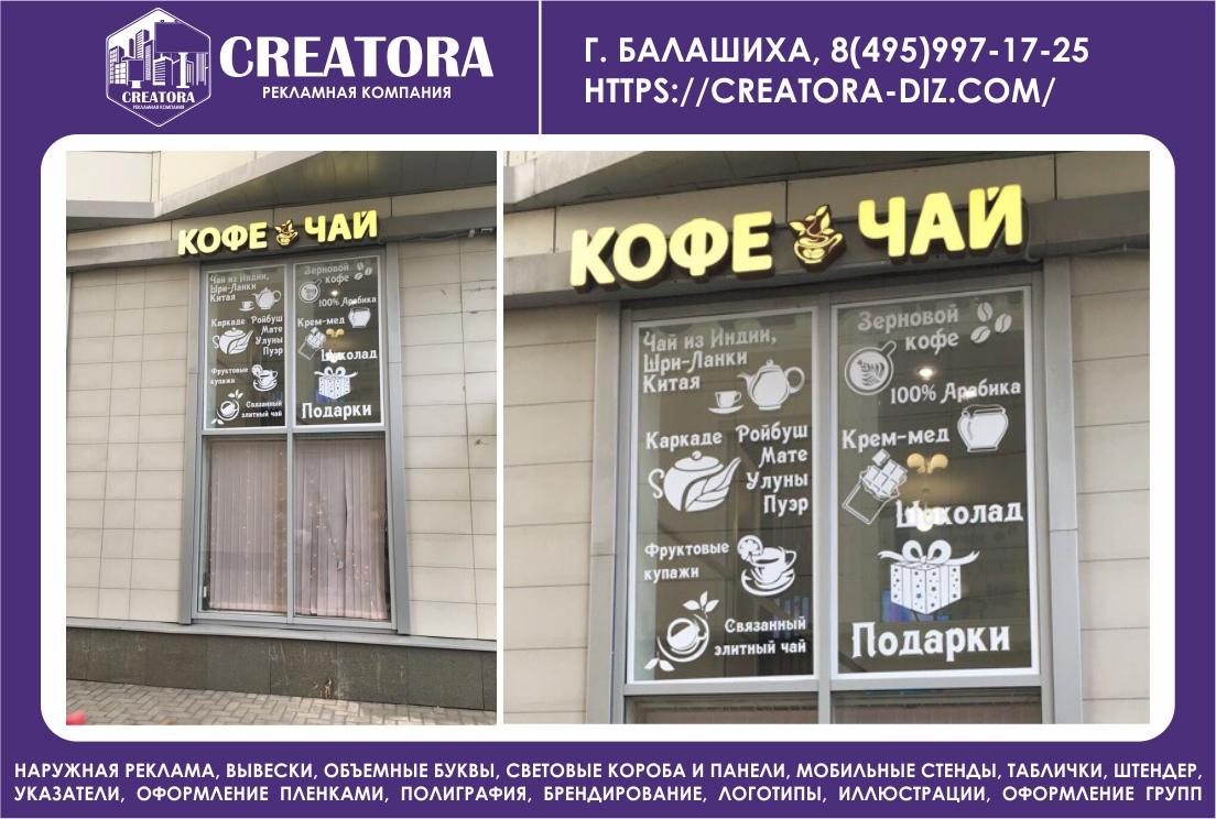 http://images.vfl.ru/ii/1567843265/ee14656c/27785770.jpg