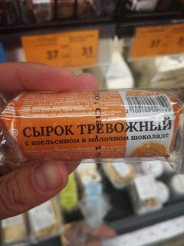 http://images.vfl.ru/ii/1567854044/e9be49b2/27787187_m.jpg