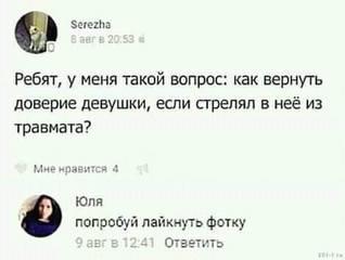 http://images.vfl.ru/ii/1567861364/5425e7f5/27788327.jpg