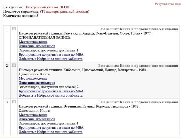 http://images.vfl.ru/ii/1567876106/4e56e8b5/27790642_m.jpg