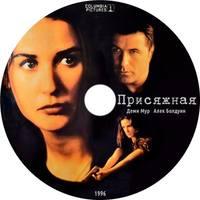 http//images.vfl.ru/ii/1567881060/6bd160a0/277914_s.jpg