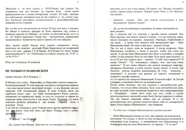 http://images.vfl.ru/ii/1567915607/32e5e59f/27793866_m.jpg