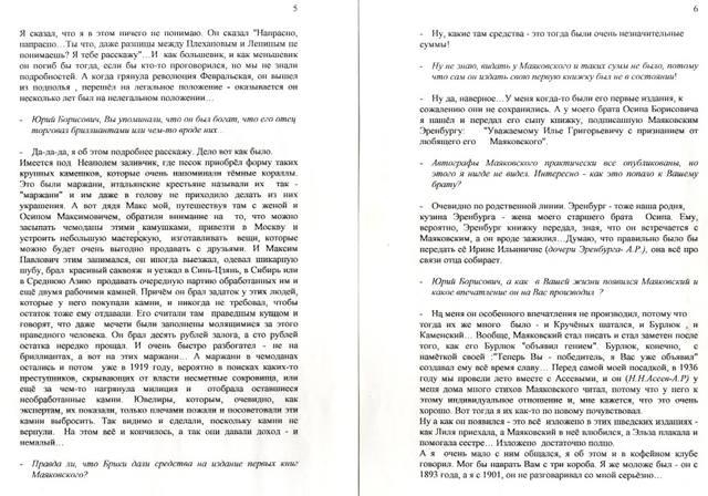 http://images.vfl.ru/ii/1567915607/938b3d6b/27793865_m.jpg