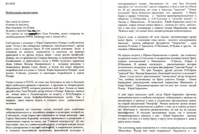 http://images.vfl.ru/ii/1567915608/6b03b853/27793867_m.jpg