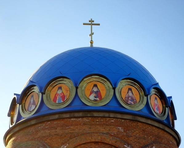 http://images.vfl.ru/ii/1567951462/bb2606cd/27798348_m.jpg