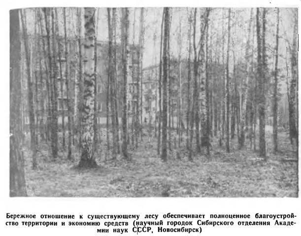 http://images.vfl.ru/ii/1568005817/538875bd/27803419_m.jpg