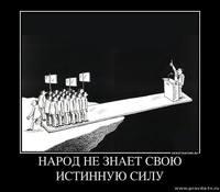 http://images.vfl.ru/ii/1568084977/02db5afb/27813921_s.jpg