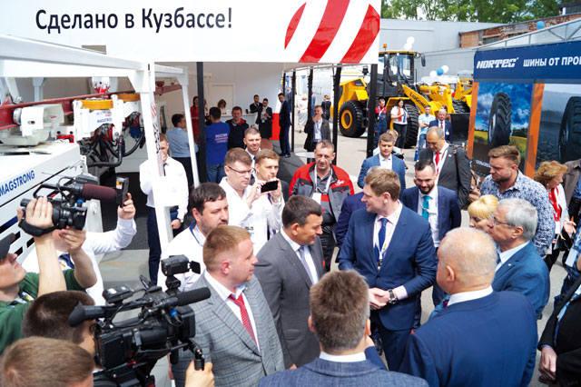Уголь России и Майнинг 2019, стенд Завода Инновационного Машиностроения