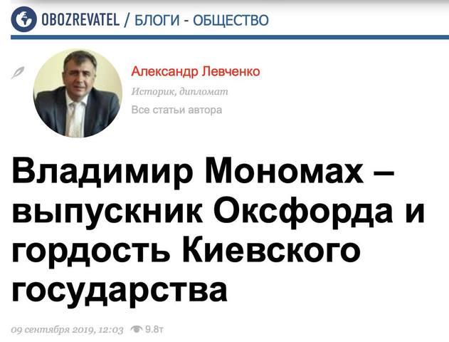 http://images.vfl.ru/ii/1568110164/1b7aef1e/27817734_m.jpg