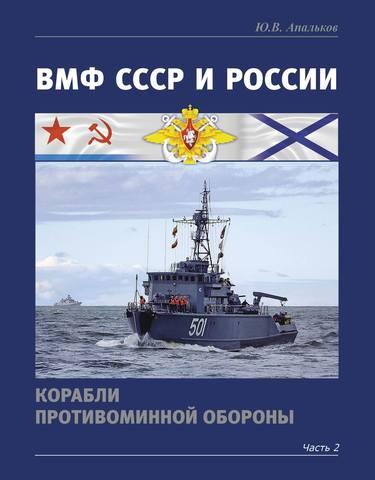 http://images.vfl.ru/ii/1568125844/cd6ea944/27820603_m.jpg