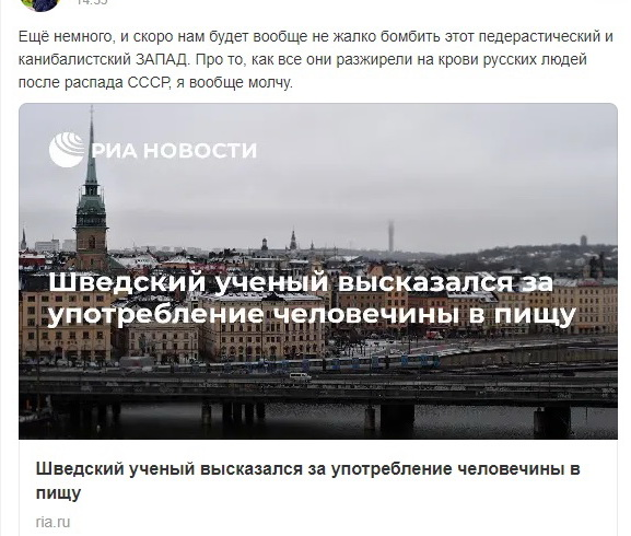 http://images.vfl.ru/ii/1568134151/7fb2a3dd/27821578.jpg