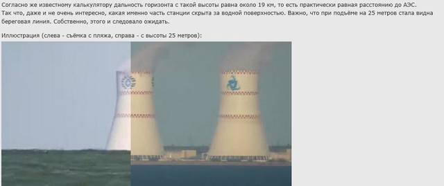 http://images.vfl.ru/ii/1568195702/460c478e/27827667_m.jpg