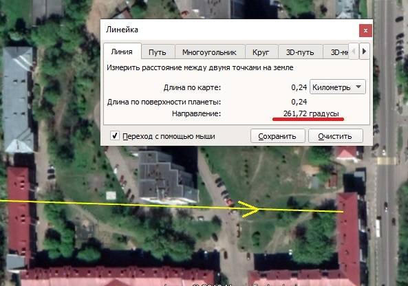 http://images.vfl.ru/ii/1568232746/41885a81/27833794_m.jpg