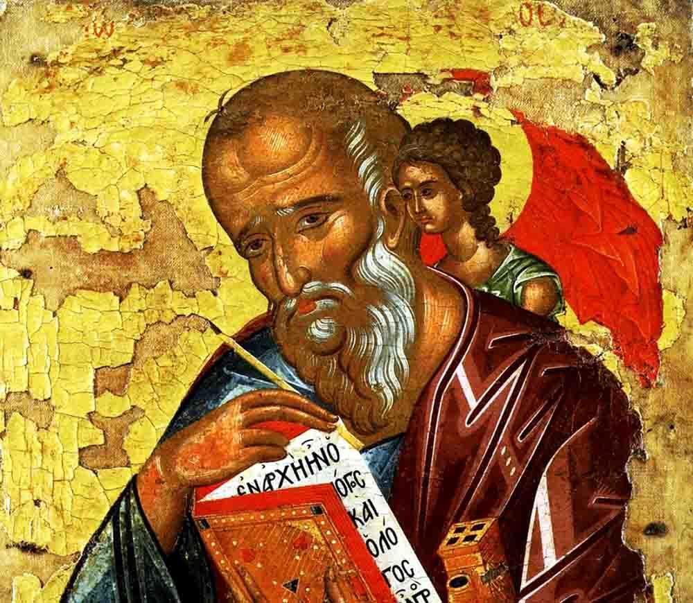წმიდა იოანე ღვთისმეტყველი