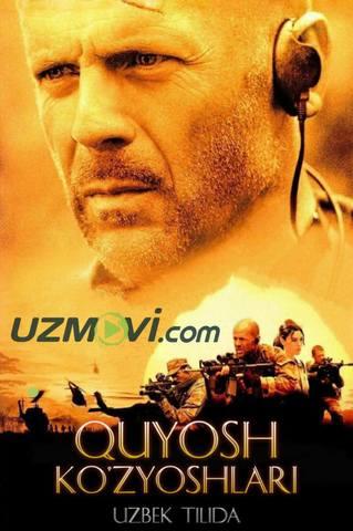 Quyosh Ko'zyoshlari Premyera