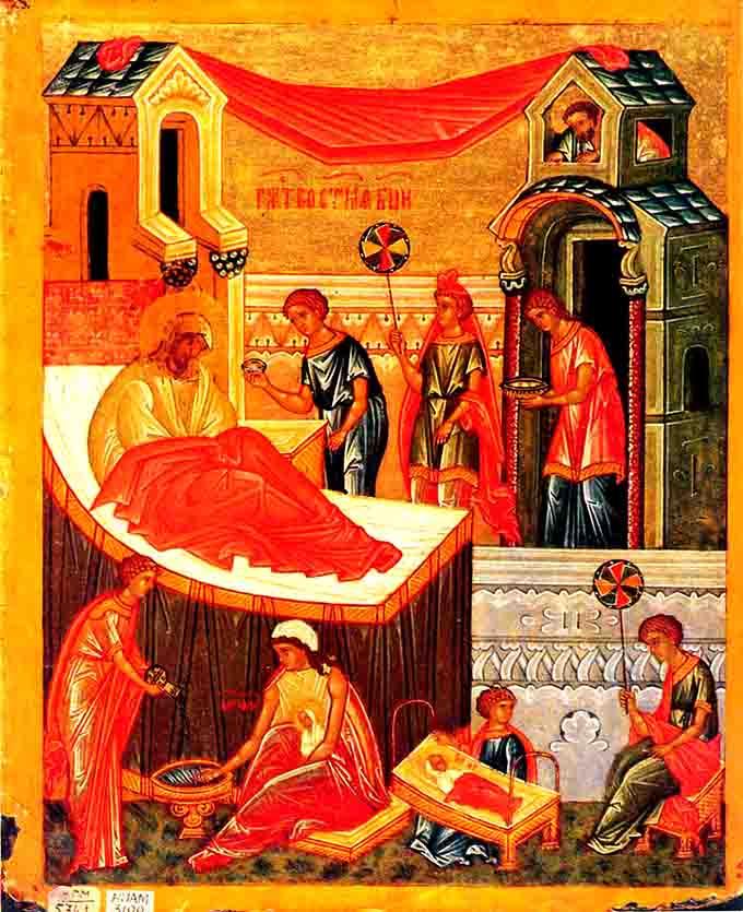 შობა ყოვლადწმიდისა დედუფლისა ჩვენისა და ღვთსმშობელისა მარიამისი