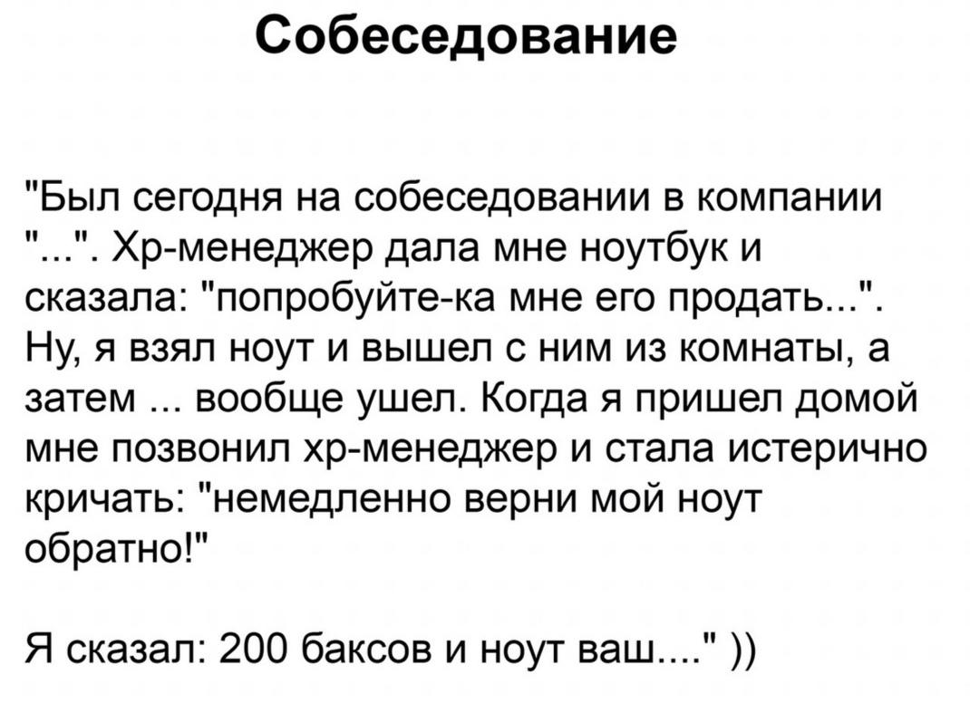 http://images.vfl.ru/ii/1568289947/5257335e/27839370.jpg