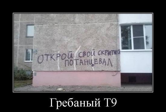 http://images.vfl.ru/ii/1568309846/5b93b1d0/27842740.jpg