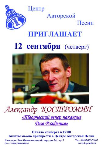 http://images.vfl.ru/ii/1568523054/f0ee150e/27865937_m.jpg