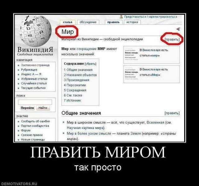 http://images.vfl.ru/ii/1568526877/68c2b8a2/27866343.jpg