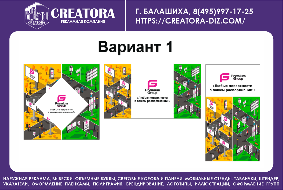 http://images.vfl.ru/ii/1568540646/3cfd58e5/27869194.png