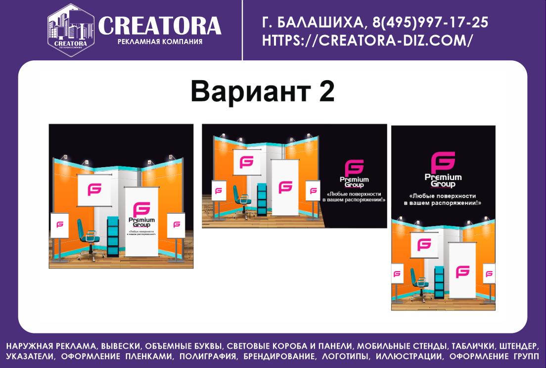 http://images.vfl.ru/ii/1568540703/b7f9b75f/27869201.png