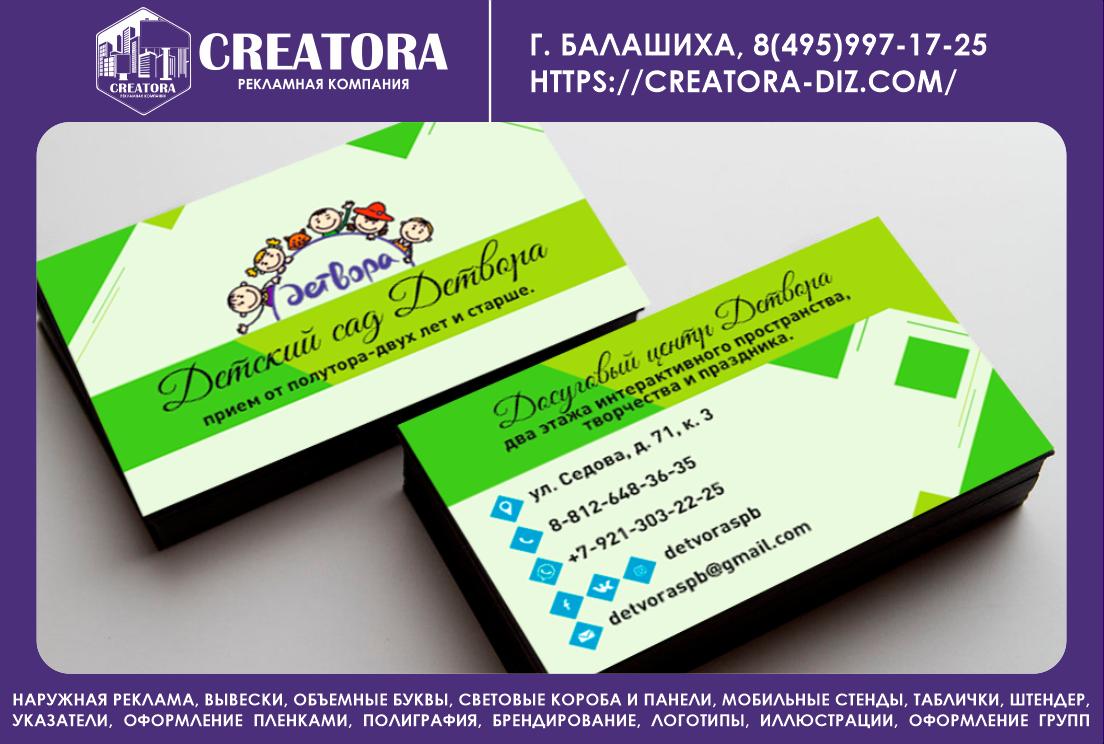 http://images.vfl.ru/ii/1568540866/8e535bb5/27869230.png