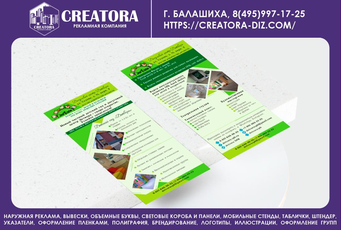 http://images.vfl.ru/ii/1568540947/b7f9bf74/27869235.png
