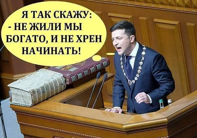 http://images.vfl.ru/ii/1568637980/21069892/27882413_m.jpg