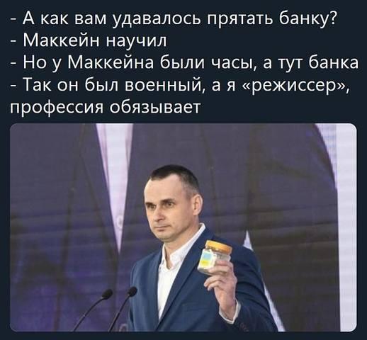http://images.vfl.ru/ii/1568638246/d26223b1/27882469_m.jpg