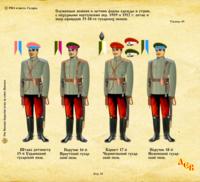 http://images.vfl.ru/ii/1568648822/e3b649ae/27884240_s.png